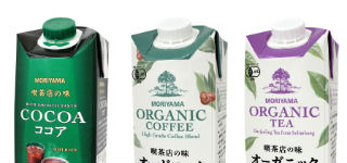 SIG carton packs debut in Japan
