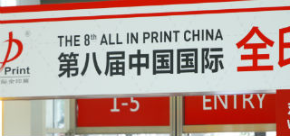 All in Print China 2020 Successfully Concluded with 69,668 Visitors