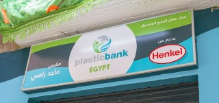 Henkel and Plastic Bank open first collection centers in Egypt